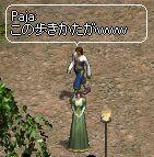 b0023812_2461.jpg