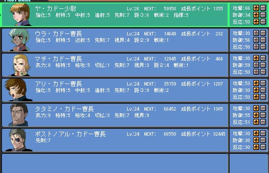b0048714_194411.jpg