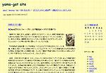 c0052616_1963122.jpg
