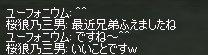 b0016320_10504163.jpg