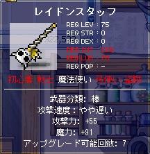 b0039021_12495857.jpg