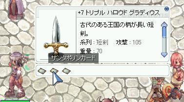 c0019937_046111.jpg