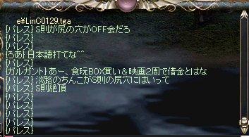 c0048437_103497.jpg