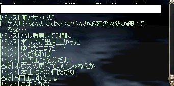 c0048437_1041322.jpg