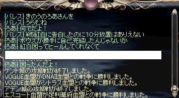 c0048437_1042745.jpg