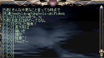 c0048437_104297.jpg