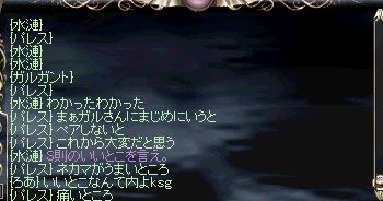 c0048437_1044364.jpg