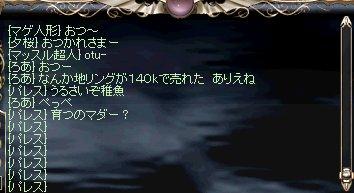 c0048437_104778.jpg