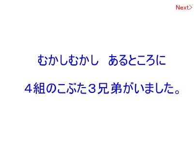 b0001739_14303385.jpg