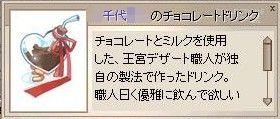 b0037741_12283980.jpg