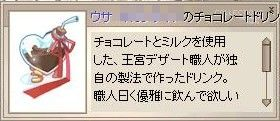 b0037741_12285063.jpg