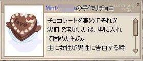 b0037741_12285897.jpg