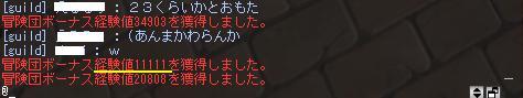 b0067050_1035977.jpg
