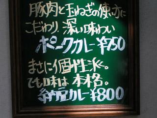 神楽坂散策その2・・・今日もまた歯医者_a0028451_19471986.jpg