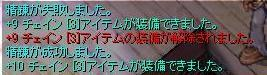 c0007954_2151136.jpg