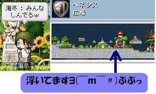 c0006671_2321963.jpg
