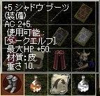 a0027896_2055726.jpg