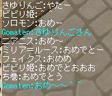 b0037097_23425612.jpg