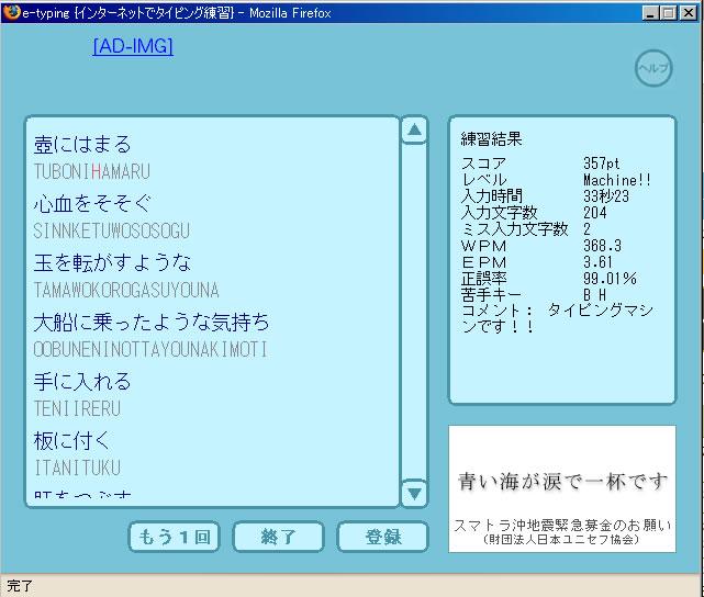 b0015503_0255282.jpg
