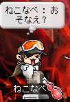b0039021_9595537.jpg