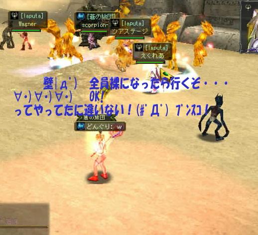 b0058823_13442599.jpg