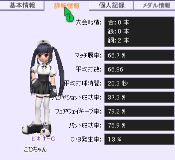 c0024750_18411636.jpg