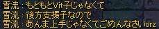 b0029957_18393916.jpg