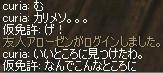 a0030061_16271772.jpg