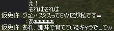 a0030061_16294343.jpg