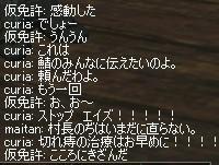 a0030061_1629757.jpg