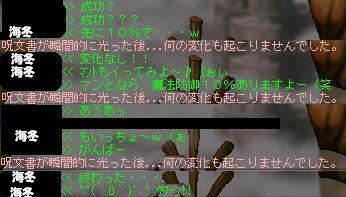 c0006671_18133520.jpg