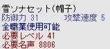 a0019178_18413383.jpg