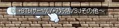 c0045385_5542983.jpg