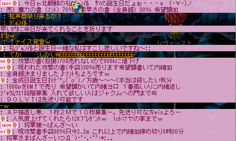 c0027108_21243252.jpg