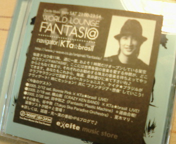 "World Lounge""FANTASI@\""のステッカー出来た!!_b0032617_12242955.jpg"