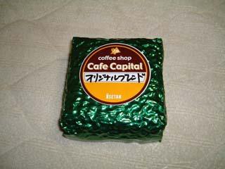 コーヒー豆_c0047017_22464037.jpg