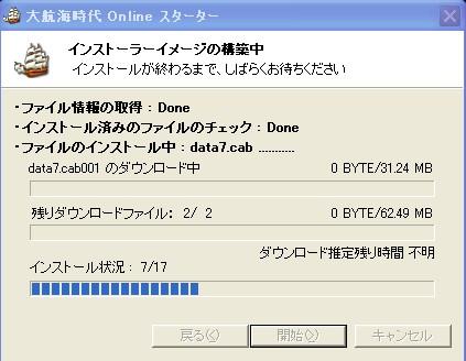 a0011018_21112271.jpg