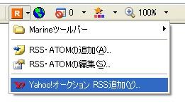 b0040423_21251210.jpg