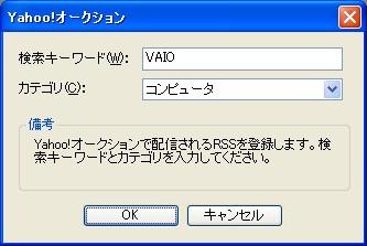 b0040423_21262792.jpg