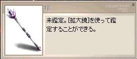 b0037741_11215368.jpg