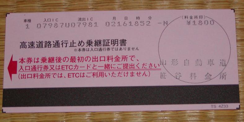 b0064444_0415748.jpg