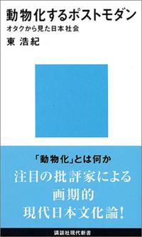 c0010853_16491492.jpg