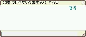 b0029957_12355766.jpg