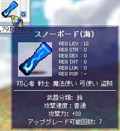 b0019379_04051.jpg