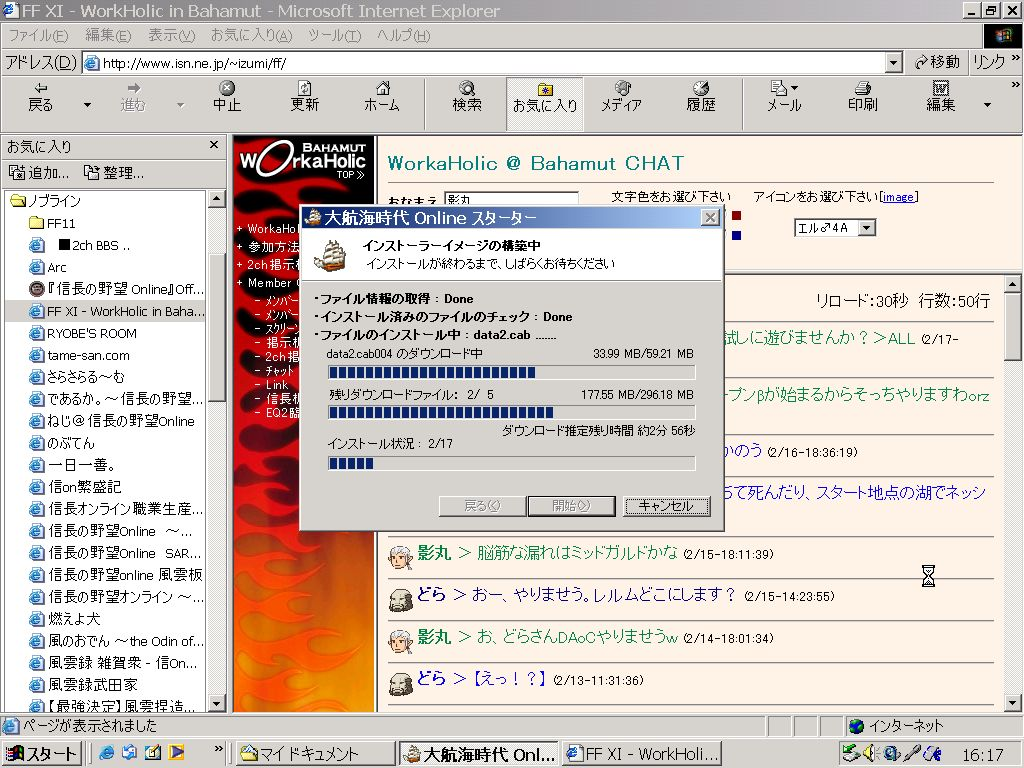 c0010283_17544698.jpg