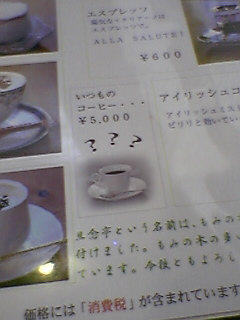 c0021686_1341421.jpg