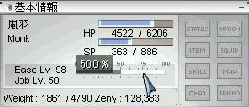 b0032787_1954386.jpg
