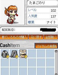 b0060390_8153086.jpg