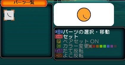 c0048597_19565761.jpg