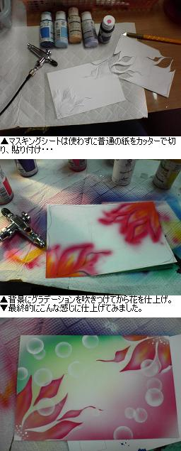 b0059410_22331687.jpg